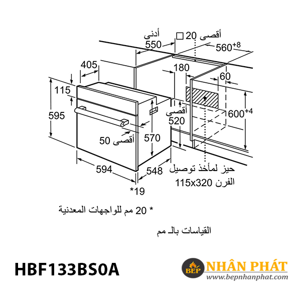 Lò nướng âm tủ Bosch 66 lít HMH.HBF133BS0A Serie 2 5