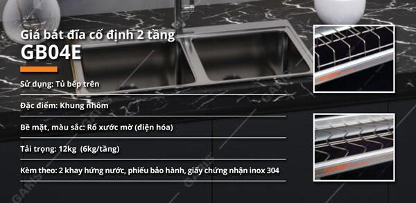 Giá bát đĩa cố định 2 tầng nan tròn inox 304 bề mặt điện hóa xước mờ Garis GB04.60E 4