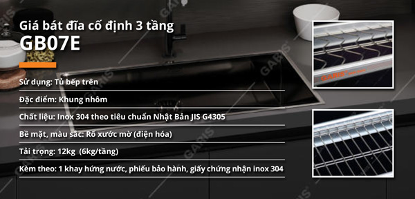 Giá bát đĩa 3 tầng cố định nan tròn inox 304 bề mặt điện hóa xước mờ Garis GB07.80E 5