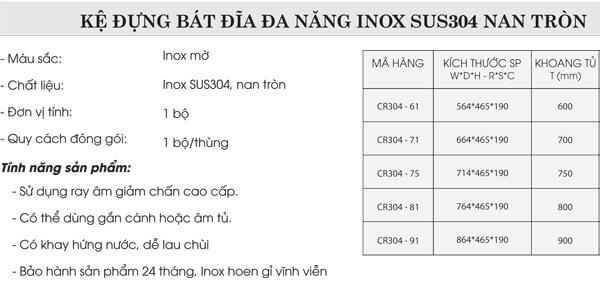 Kệ đựng bát đĩa đa năng inox 304 nan tròn Grob CR304-61 4