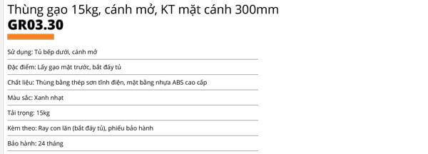 Thùng gạo nhựa abs cao cấp 1 khoang 15kg cánh mở Garis GR03.30 5
