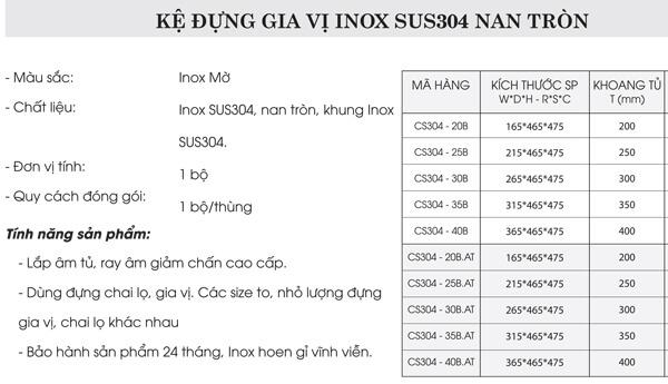 Kệ đựng gia vị nan tròn inox 304 Grob CS304-20B/CS304-25B/CS304-30B/CS304-35B/CS304-40B 4