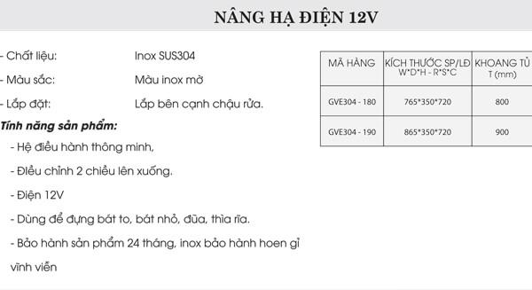 Nâng hạ điện 12V inox 304 Grob GVE304-180/GVE304-190 4